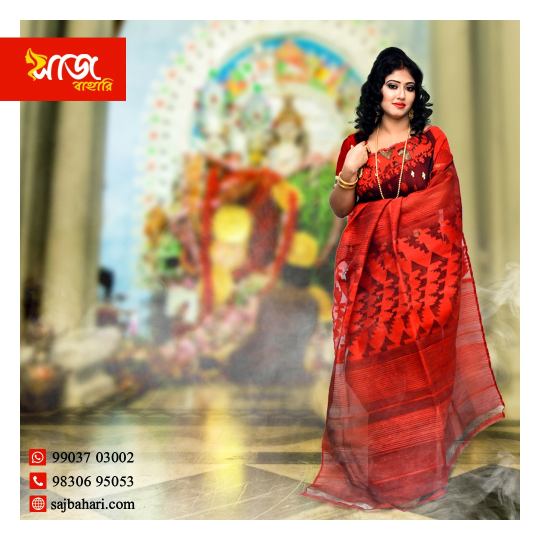 Puja Collection
